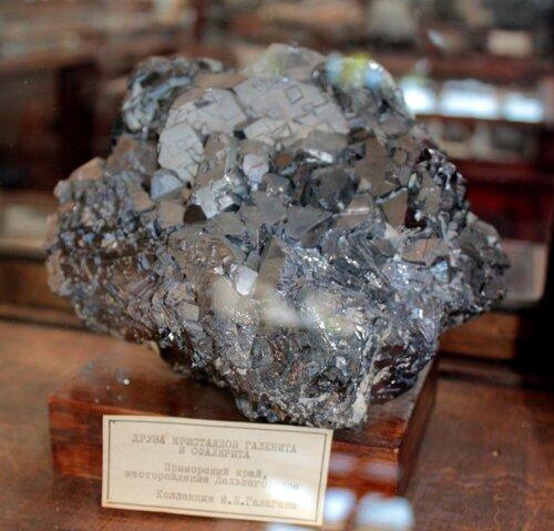 Друза кристаллов галенита и сфалерита