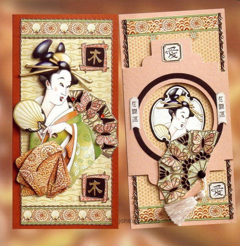 трубы формат японская открытка размер спустя год