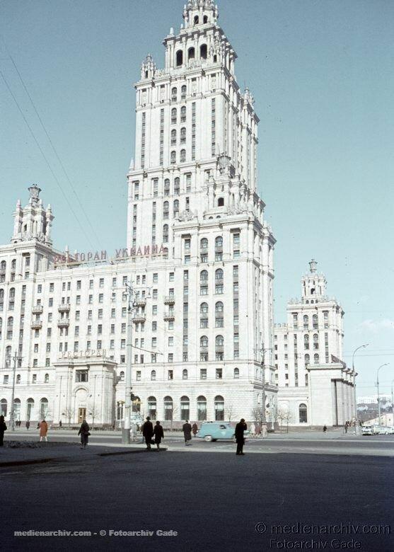 13. Гостиница Украина