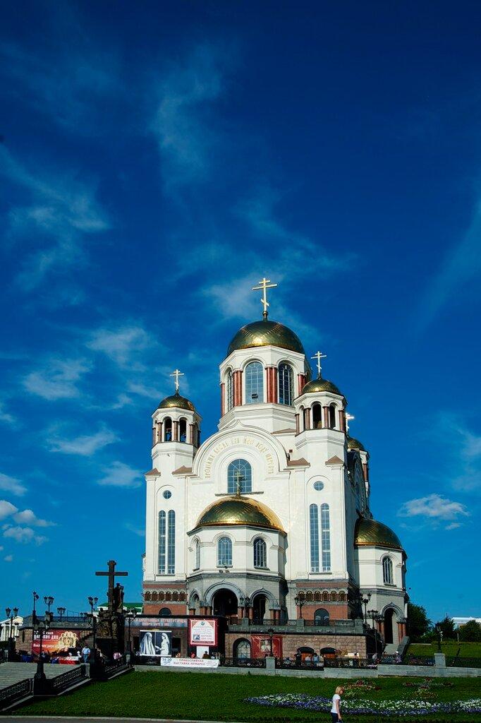 Очень нравиться Екатеринбург