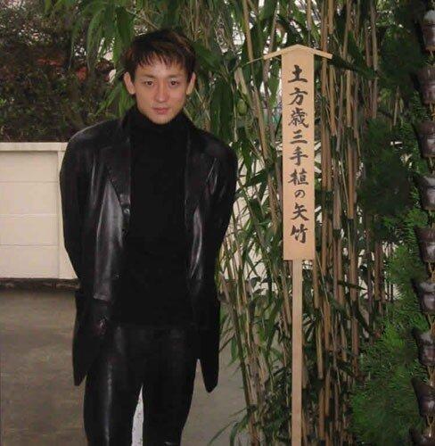 Коджи Ямамото с бамбуком Хиджикаты