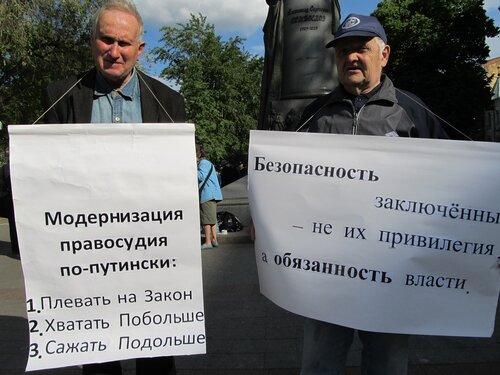 Пикет в защиту Ходорковского и Лебедева