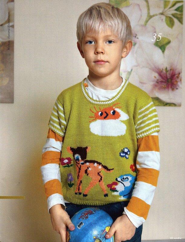 """На нашем сайте для девушек  """"Дамочка """" Вы в любой момент отыщите публикацию - вязание детской одежды спицами схемы, с..."""