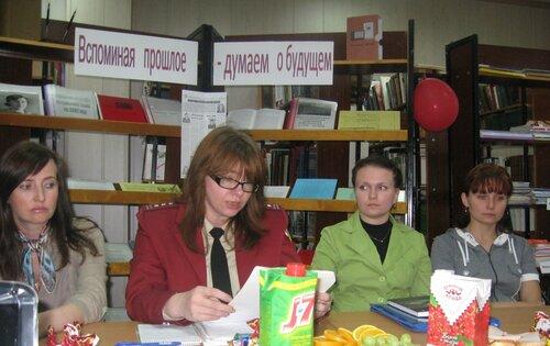 В бизнец-центре центральной районной библиотеки отметили день предпринимателя