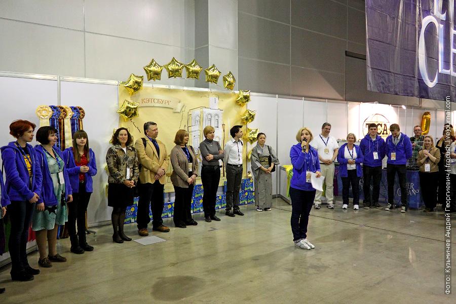 Международная выставка кошек «Кэтсбург-2012»