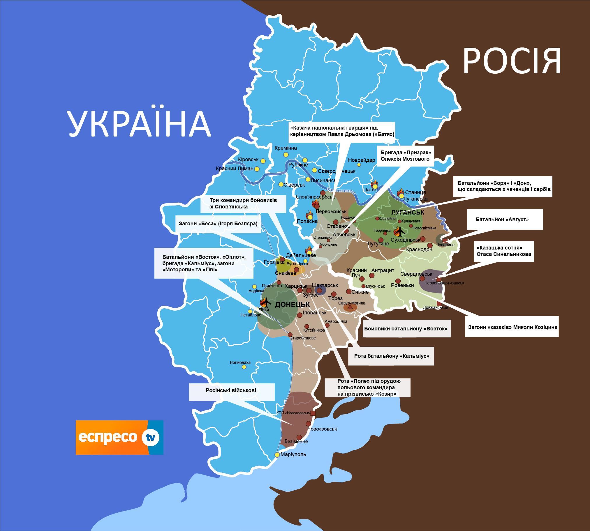 схема проезда москва-луганск карта на машине