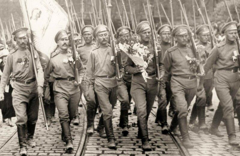Русский экспедиционный корпус