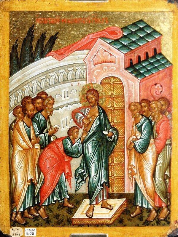 Уверение Апостола Фомы. Икона. Новгород, конец XV века.