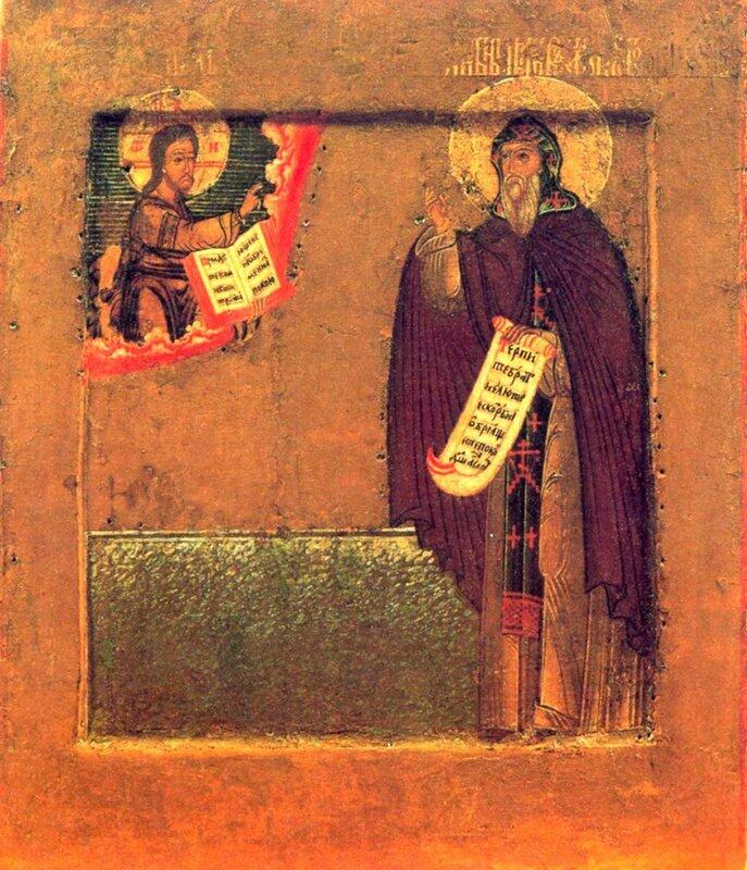 Святой Преподобный Иаков Железноборовский.