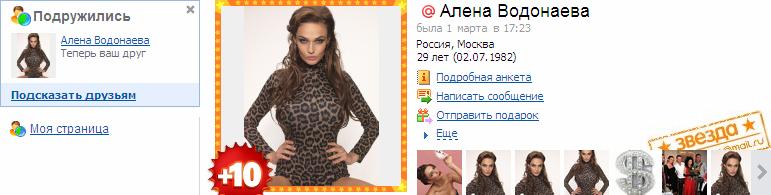 http://img-fotki.yandex.ru/get/5607/18026814.b/0_5b584_db1c8d45_-1-XL.jpg