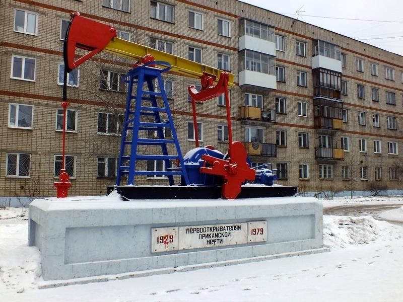 г 2019 краснокамск шлюхи край пермский