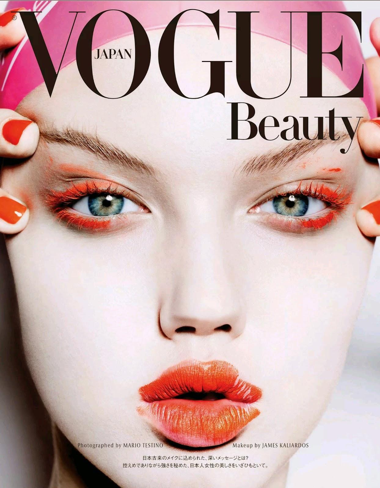 Линдси Виксон (Lindsey Wixson) в журнале Vogue Japan