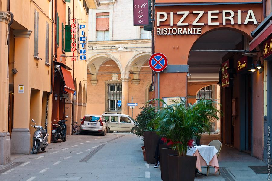 ресторанчик Trattorta da pietro нам вполне подойдет