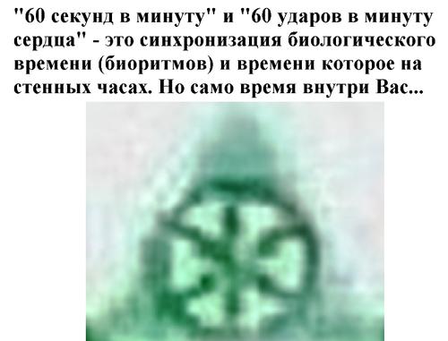 Новые картинки в мироздании 0_979b3_68e07527_L