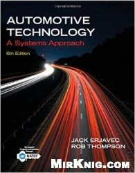 Automotive Technology: A Systems Approach (6th edition)