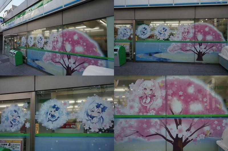 японская жизнь, вокалоиды, Хатсунэ Мику, FamilyMart, vocaloids, hatsune miku