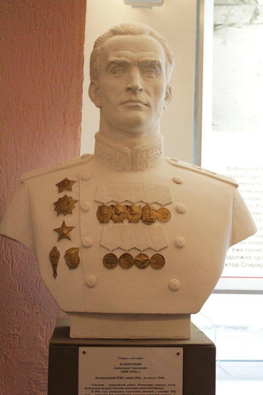 Генерал-лейтенант КАПИТОХИН Александр Георгиевич