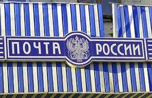 Хабаровское УФПС выплатит пенсии жителям села, несмотря на ограбление