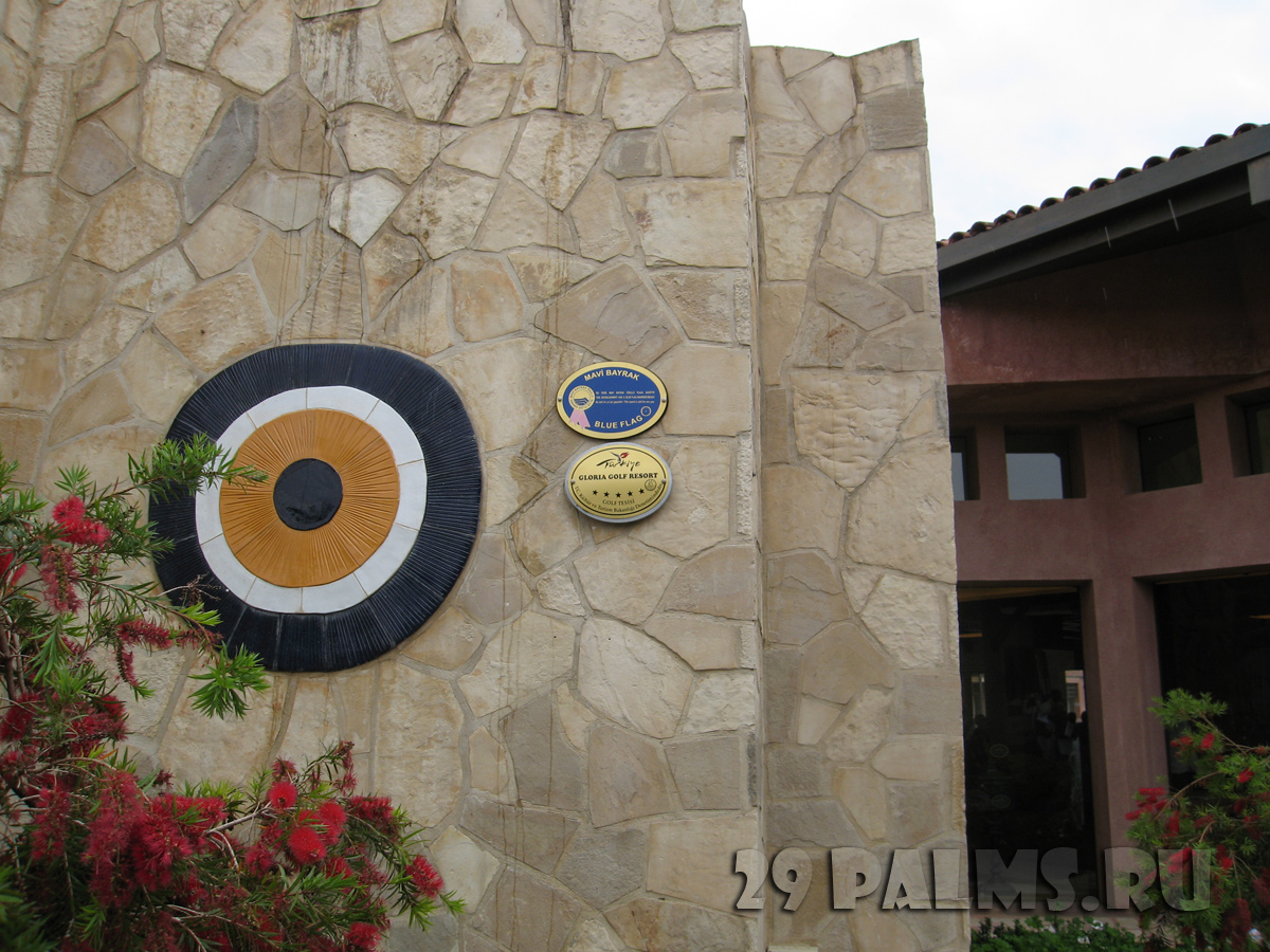 Gloria Golf Resort