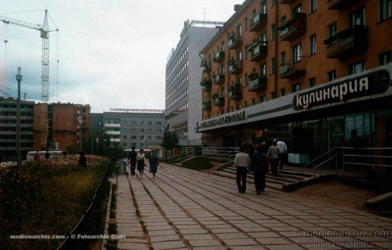 1980. 13. Улица Кирова.