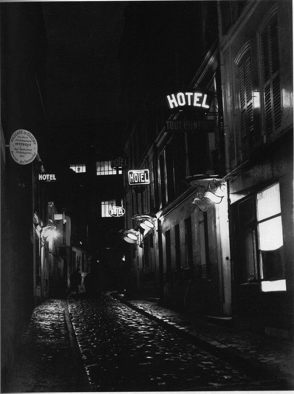 1933. Ночной Париж No.27