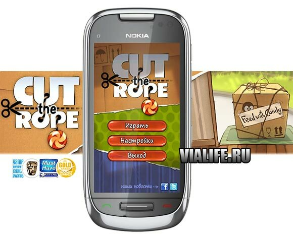 Игра Cut the rope, для Nokia Symbian Belle