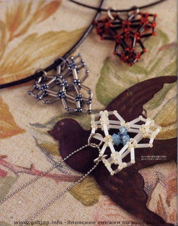 Схемы плетения украшений.  Украшения из воздушных крестов.