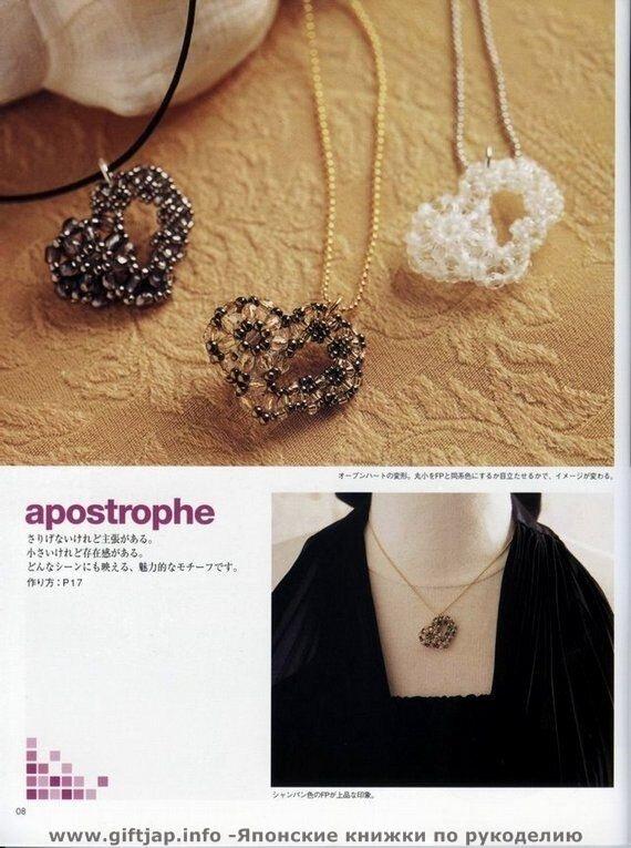 """Complex Beads """" Бижутерия из бисера."""