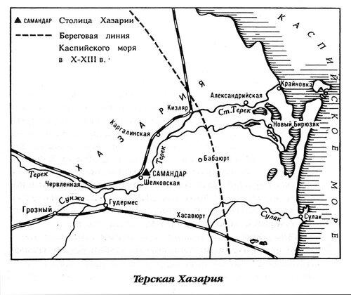Карта Терской Хазарии