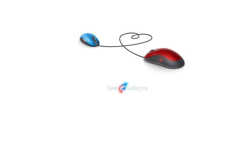 знакомства, сайт знакомств, Любовь - (картинка, изображение, фото, обои 562461)