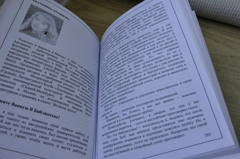 http://img-fotki.yandex.ru/get/5607/kookaburra7.2f/0_56b69_f17cd63c_XL.jpg