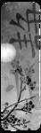 «садовый фэн-шуй» 0_65d3a_60f211d9_S