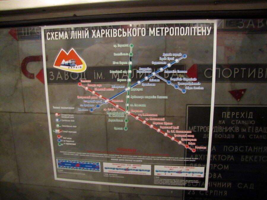 Схема метро, по украинской