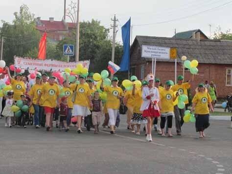 День района в Красной Яруге. Малый бизнес Краснояружского района