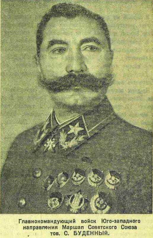 «Красная звезда», 12 июля 1941 года, Маршал Советского Союза Семен БУДЕННЫЙ, военачальники Красной Армии, полководцы Красной Армии