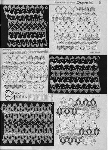 Вязание на вилке. С чего начинать, приспособления и узоры. 0_8bc96_9e48cb3b_L
