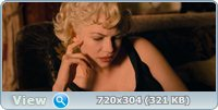 7 дней и ночей с Мэрилин / My Week with Marilyn (2011) BD Remux + BDRip 1080p / 720p + DVD5 + HDRip