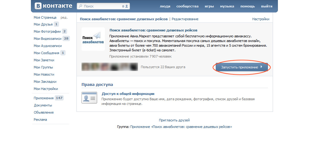 http://img-fotki.yandex.ru/get/5608/130422193.f1/0_76b85_b1452e84_orig