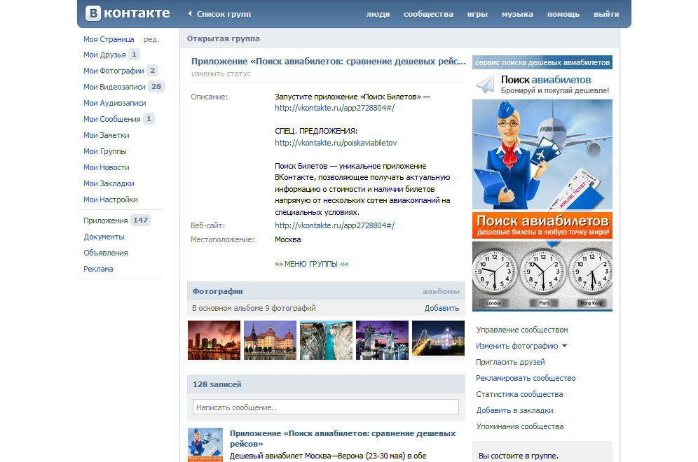 http://img-fotki.yandex.ru/get/5608/130422193.f1/0_76b88_8d9ad6d_orig