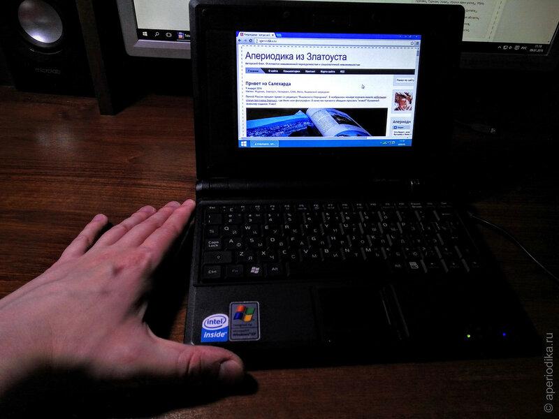 Eee PC 701 (4G)