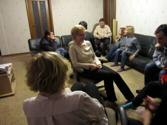 психологическая группа