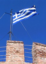Flag, Greece, 2005