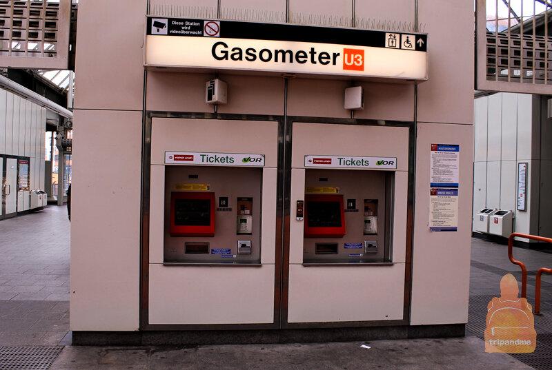 Станция метра так и называется
