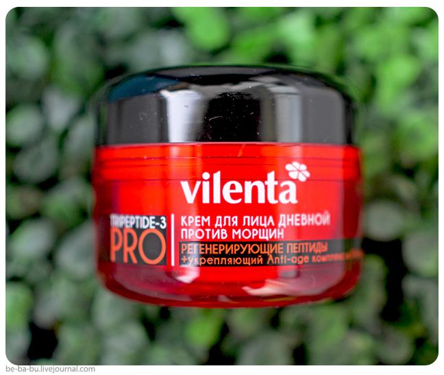 vilenta-крем-маски-отзыв2.jpg