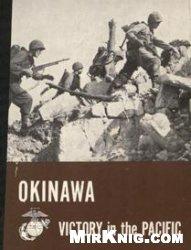 Книга Okinawa: Victory in the Pacific