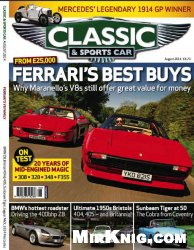 Журнал Classic & Sports Car - August 2014 UK