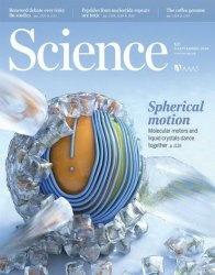 Журнал Science Magazine - 5 September 2014