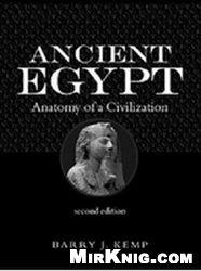 Ancient Egypt: Anatomy of a Civilisation, 2 edition