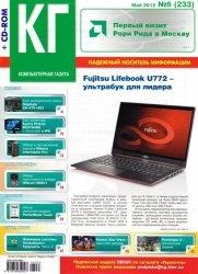 Журнал Компьютерная газета Хард Софт №6 2012