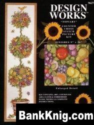 Журнал Design Works DW-9627 Topiary